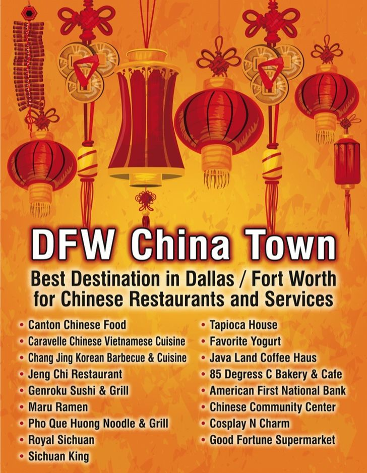 DFW China Town