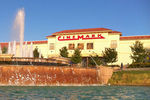 Cinemark 12 Rockwall