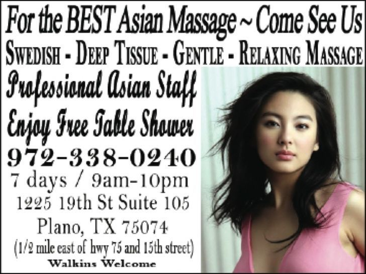 North East Asian Spa