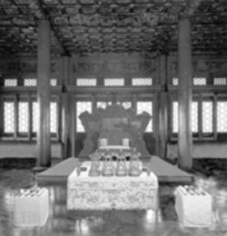 Reconstruction of the emperor's banquet table