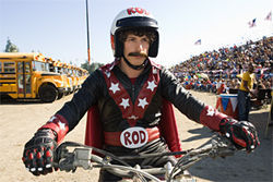 Hot Rod cleared its low expectations.