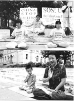 "Falun Gong practitioners send out righteous thoughts in Knoxville, Tennessee. A ""mind and body cultivation practice,"" Falun Gong includes five sets of exercises, including four standing exercises and one sitting meditation. Practitioners also are expected to apply the principles of truthfulness, compassion and forbearance to their daily lives."